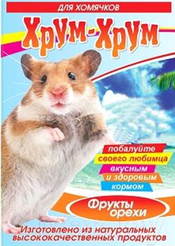Корм для грызунов Хрум-Хрум
