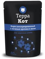 Корм для кошек ТерраКот С печенью кролика в желе TRK031 (85г) -