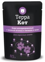 Корм для кошек ТерраКот С печенью ягненка и овощами в желе TRK029 (85г) -