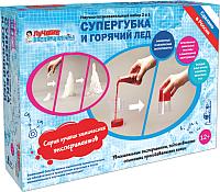 Набор для опытов Научные технологии Супер губка и горячий лёд / X009 -