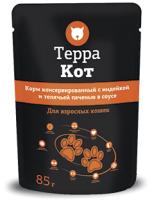 Корм для кошек ТерраКот С индейкой и телячьей печенью в соусе TRK028 (85г) -