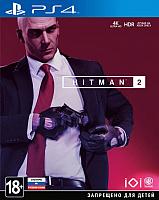 Игра для игровой консоли Sony PlayStation 4 Hitman 2 -