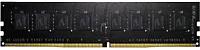 Оперативная память DDR4 GeIL GN44GB2666C19S -