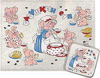 Кухонный набор Гранд-Стиль Бабушкин суп / 3505361 -