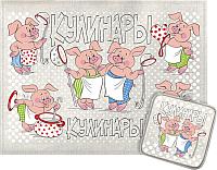 Кухонный набор Гранд-Стиль Кулинары / 3505366 -