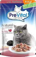 Корм для кошек Prevital Naturel с индейкой в желе (85г) -