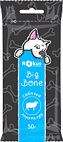 Лакомство для собак Rokus Big Bone (50г) -