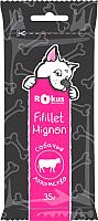 Лакомство для собак Rokus FiFillet Mignon (35г) -