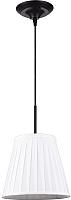 Потолочный светильник Lussole Milazzo LSL-2916-01 -