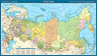 Пазл АГТ Геоцентр Субъекты Российской Федерации / GT1857 -