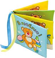 Развивающая игрушка Mommy Love Книжечка / RKN0/M -