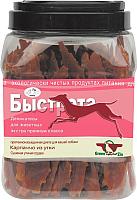 Лакомство для собак Green QZin Быстрота Сушеная утиная грудка (750г) -