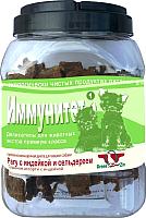 Лакомство для собак Green QZin Иммунитет 1 Сушеное мясо индейки с сельдереем (750г) -