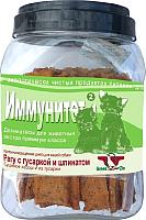 Лакомство для собак Green QZin Иммунитет 2 Сушеное мясо гусарки со шпинатом (750г) -