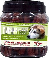 Лакомство для собак Green QZin Пикник 2 Сушеные колбаски из кролика (750г) -
