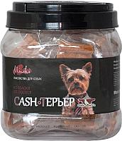 Лакомство для собак Green QZin Cash-Терьер Колбаски с мясом лосося (520г) -
