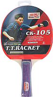Ракетка для настольного тенниса Double Fish CK-105 -