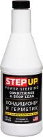 Герметик силиконовый StepUp SP7028 (325мл) -