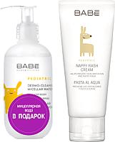 Набор косметики детской Laboratorios Babe Крем увлажняющий/защитный 100мл + Мицеллярная вода 100мл -