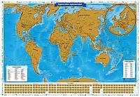Скретч-карта Globen Карта твоих путешествий / ck057 -