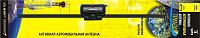 Антенна автомобильная Триада 10 Super -