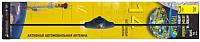 Антенна автомобильная Триада 14 Super -
