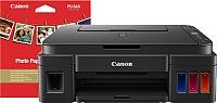 МФУ Canon Pixma G3415 + бумага VP-101 -