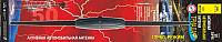 Антенна автомобильная Триада 50 Super Турбо-режим -