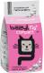 Наполнитель для туалета Bazyl Ag+ Compact Baby Powder (10л) -