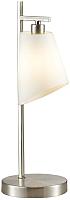 Прикроватная лампа Lumion North 3751/1T -