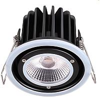 Точечный светильник Novotech Regen 358006 -