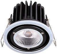 Точечный светильник Novotech Regen 358007 -