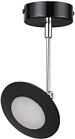 Спот Odeon Light Uliss 3811/7CL -