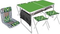 Комплект складной мебели Ника ССТ-К3 (зеленый) -