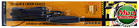 Антенна автомобильная Триада 55 Turbo Дальнобой -
