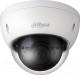 IP-камера Dahua DH-IPC-HDBW1431EP-0280B -