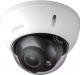 IP-камера Dahua DH-IPC-HDBW2431RP-VFAS -