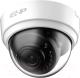 IP-камера Dahua IPC-D1B40P-0280B -
