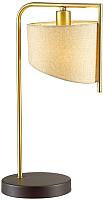 Прикроватная лампа Lumion Karen 3750/1T -