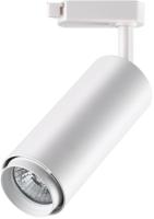 Трековый светильник Novotech Pipe 370415 -