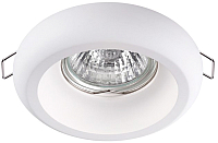 Точечный светильник Novotech Yeso 370494 -