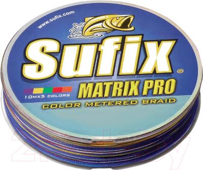 Леска плетеная Sufix Matrix Pro x6 0.15мм / SMP15M100X6RU (100м, разноцветный)