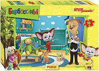 Пазл Step Puzzle Барбоскины / 91119 (35эл) -