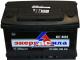 Автомобильный аккумулятор Энергасила 6СТ- 80з Евро (80 А/ч) -
