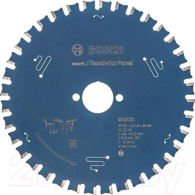 Пильный диск Bosch 2.608.644.367