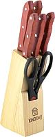 Набор ножей KING Hoff KH-3442 -