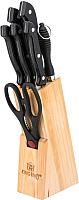 Набор ножей KING Hoff KH-3444 -
