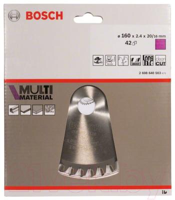 Пильный диск Bosch 2.608.640.503