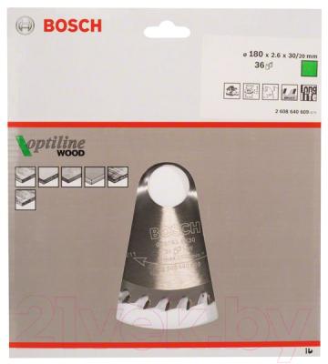 Пильный диск Bosch 2.608.640.609