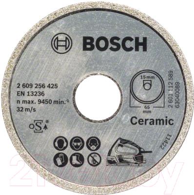 Пильный диск Bosch 2.609.256.425